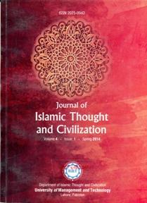 Journal Of Islamic Thought And Civilization Jitc Ici Journals Master Li